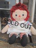 Vintage Raggedy Anne Rug Doll 31cm (PJ596)