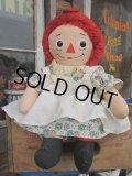Vintage Raggedy Anne Rug Doll 38cm (PJ595)