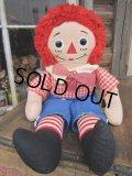 Vintage Raggedy Andy Rug Doll 40cm (PJ601)