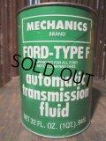 SALE Vintage Mechanics Quart Can Motor Gas/Oil (PJ700)