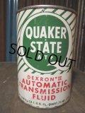 SALE Vintage QUAKER STATE Quart Can Motor Gas/Oil (PJ684)