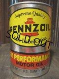SALE Vintage Pennzoil Quart Can Motor Gas/Oil Bank (PJ696)