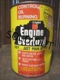SALE Vintage YE Quart Can Motor Gas/Oil (PJ690)