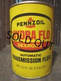 SALE Vintage Pennzoil #C Quart Can Motor Gas/Oil (PJ694)