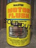 SALE Vintage Master Quart Can Motor Gas/Oil (PJ695)