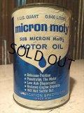SALE Vintage Micron Moly Quart Can Motor Gas/Oil (PJ768)