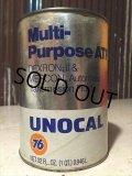 SALE Vintage UNOCAL76 #A Quart Can Motor Gas/Oil (PJ758)