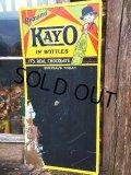 40s Kayo Chocolate Soda BlackBoard Sign  (PJ846)
