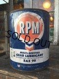 Vintage RPM 5GL Motor Gas/Oil (PJ929)
