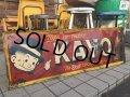 30s Vintage Kayo Chocolate Soda Sign (PJ958)