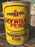 Vintage Pennzoil #D Quart Can Motor Gas/Oil (DJ02)