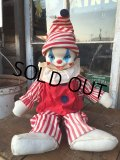 Vintage Gund Rubber Face Doll Clown (DJ33)