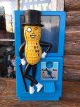画像1: Vintage Tarco Mr.Peanuts Dispenser (DJ126)  (1)