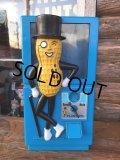 Vintage Tarco Mr.Peanuts Dispenser (DJ126)