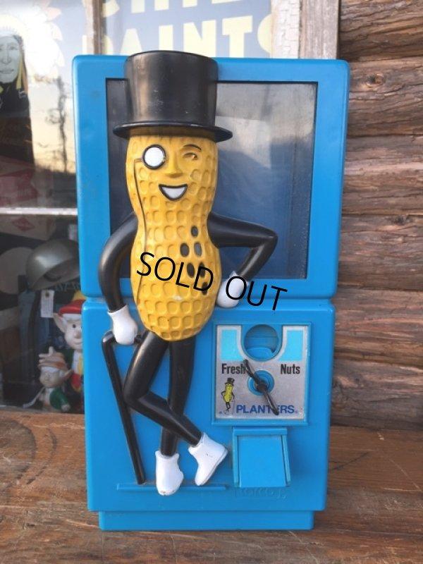 画像1: Vintage Tarco Mr.Peanuts Dispenser (DJ126)