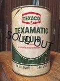 SALE Vintage Texaco #G Quart Can Motor Gas/Oil (DJ208)