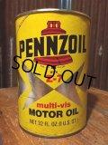 SALE Vintage Pennzoil #A Quart Can Motor Gas/Oil (DJ204)