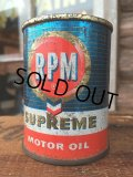 Vintage Oil Can RPM (DJ432)