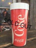 Vintage Thermo-Serv Coca Cola Cup (DJ642)