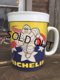 Vintage Thermo-Serv Michelin Cup (DJ645)