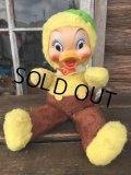 Gund Rubber Face Doll Duck (DJ699)