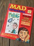 画像1: 70s Vintage MAD Magazine / Special No23 (DJ731) (1)