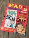 70s Vintage MAD Magazine / Special No23 (DJ731)