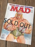 80s Vintage MAD Magazine / No264 July '86 (DJ730)