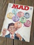 画像1: 60s Vintage MAD Magazine / No122 Oct '68 (DJ733) (1)