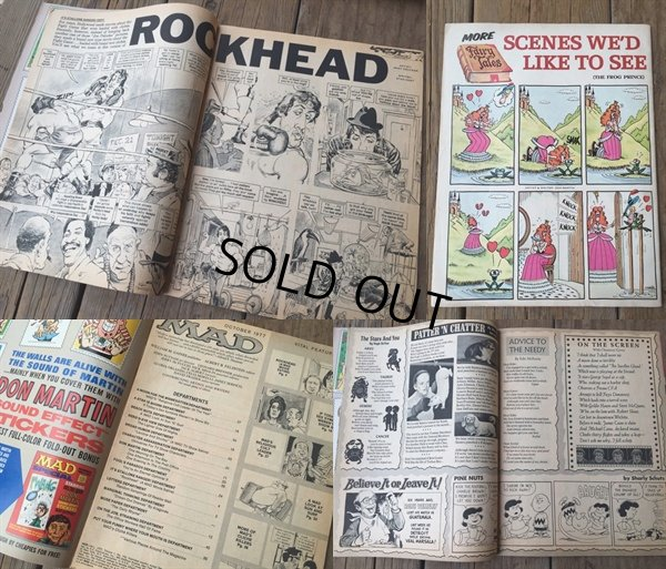 画像2: 70s Vintage MAD Magazine / No194 Oct '77 (DJ734)