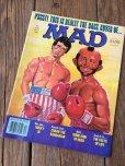 画像1: 80s Vintage MAD Magazine / No235 Dec '82 (DJ727) (1)