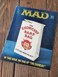 画像1: 70s Vintage MAD Magazine / No170 Oct '74 (DJ728) (1)