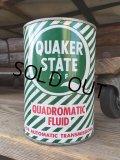 Vintage QUAKER STATE Motor Gas/Oil Can (DJ05)