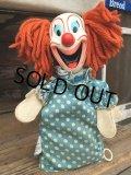 1963 Vintage Bozo The Clown Mattel Talking Doll (DJ776)