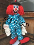 90s Vintage Bozo The Clown Talking Doll (DJ775)