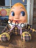 Vintage Humpty Dumpty Doll L (DJ830)