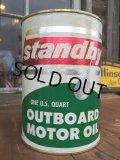 SALE! Vintage Standby 1 Quart Motor Oil Can (DJ883)