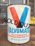 SALE! Vintage Valvoline 1 Quart Motor Oil Can (DJ866)