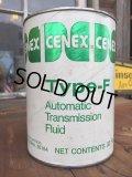 SALE! Vintage Cenex 1 Quart Motor Oil Can (DJ871)