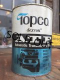 SALE! Vintage Topco 1 Quart Motor Oil Can (DJ881)