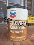 SALE! Vintage Chevron 1 Quart Motor Oil Can (DJ895)