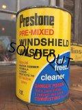 SALE! Vintage Prestone 1 Quart Motor Oil Can (DJ878)
