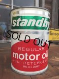 SALE! Vintage Standby 1 Quart Motor Oil Can (DJ882)