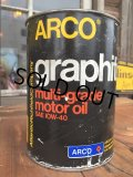 SALE! Vintage Arco 1 Quart Motor Oil Can (DJ884)