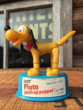 70s Vintage Pluto Push Puppet (MA02)
