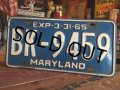 60s Vintage Lisence Plate / BK-9459 (MA35)