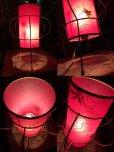 画像3: Vintage Mid Century Oriental Table Lamp (MA128) (3)