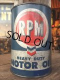 Vintage RPM 1 Quart Motor Oil Can (MA275)