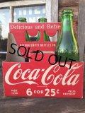 Vintage Soda 6-Pac bottles Cardboard carrying case / Coca Cola (DJ328)
