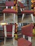 画像2: Vintage Kids Chair (MA402) (2)
